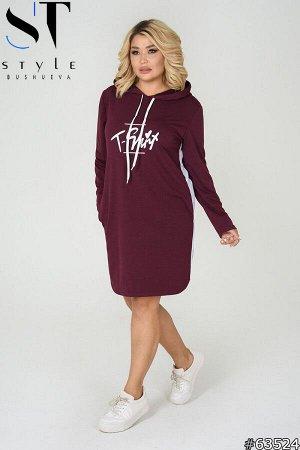 Платье 63524