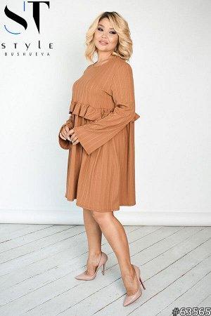 Платье 63565