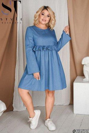 Платье 63579
