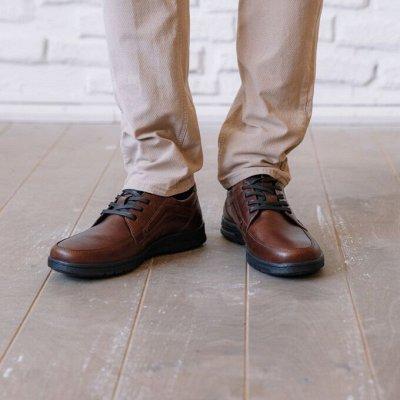 Ионесси - обувь для женщин и мужчин, только натуральная кожа — МУЖСКИЕ. ДЕМИСЕЗОН и ЛЕТО — Для мужчин