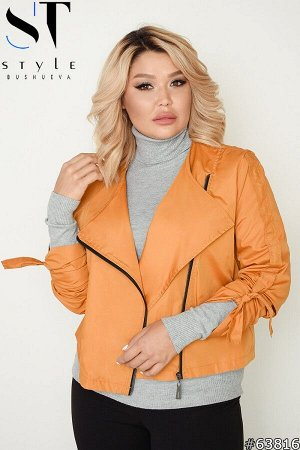 Куртка-косуха 63816