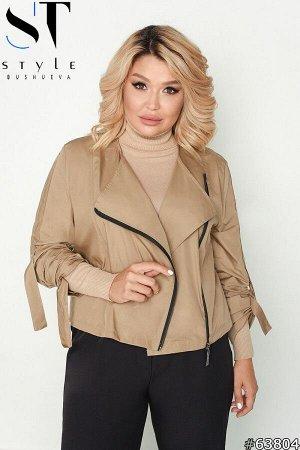 Куртка-косуха 63804