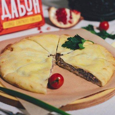 Осетинские пироги по домашним рецептам