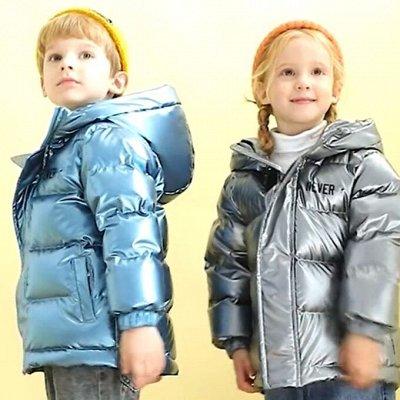 Детская Экономка. Утепляем наших деток. — Супер стильные куртки  и пуховики - Акция от 899 р!!! — Верхняя одежда