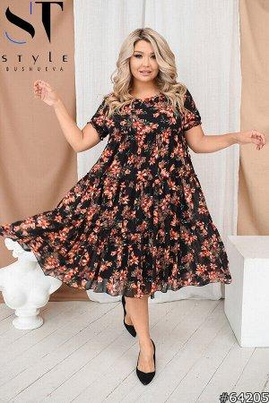 Платье 64205