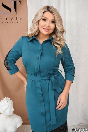 Платье 64201