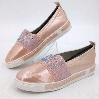 Тренд сезона - модные ботинки и сапожки👢В наличии  — Слипоны и Мокасины — Для женщин
