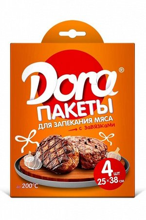 Dora, Пакеты для запекания мяса с завязками 4 шт 25х38см Dora