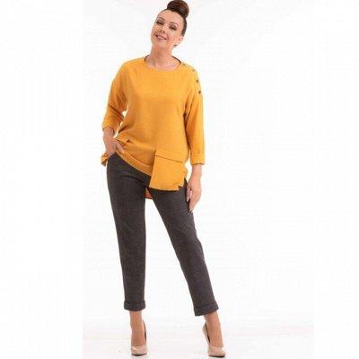 TaniTa. Женская одежда. — Брюки — Классические брюки