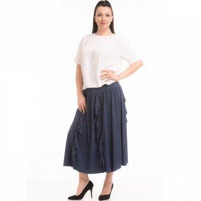 TaniTa. Женская одежда. — Юбки — Прямые юбки