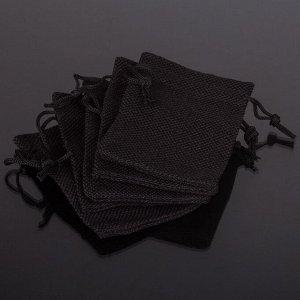 Мешочек: Холщевый  черный 5 шт.