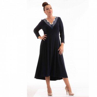 TaniTa. Женская одежда. — Платья — Повседневные платья