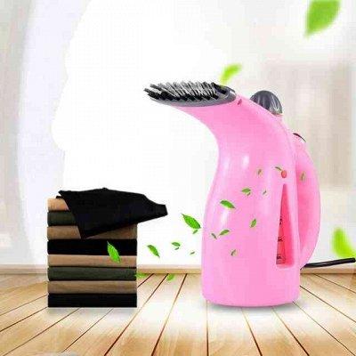 #XOZ_House-самое лучшее для Вашего дома#Осенние скидки !№2 — Акция! Отпариватель - 499 руб! — Для кухни