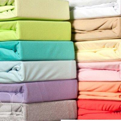 ОГОГО Какой Выбор постельного белья. Красивые расцветки. — Простыни на резинке 140х200 см — Простыни на резинке