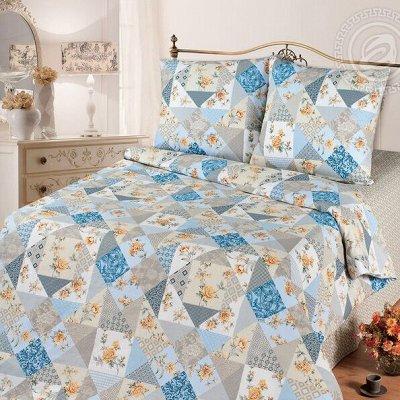 ОГОГО Какой Выбор постельного белья. Красивые расцветки. — Постельное белье Двуспальное. — Двуспальные и евро комплекты
