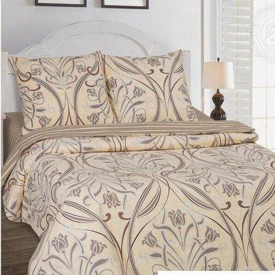 ОГОГО Какой Выбор постельного белья. Красивые расцветки. — Постельное белье Двуспальное.. — Двуспальные и евро комплекты