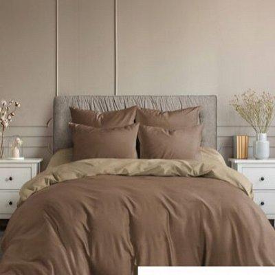ОГОГО Какой Выбор постельного белья. Красивые расцветки. — Постельное белье Семейное (2 пододеял.) — Семейные комплекты