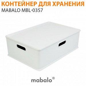 Контейнер для хранения вещей Mabalo MBL-0357