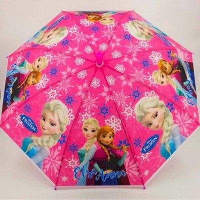 ☔Зонты и Дождевики для всей семьи В наличии☔ —  Зонты-трости из поливинила детские — Зонты и дождевики