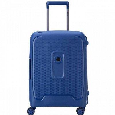 Три тысячи товаров для отпуска. Чемоданы, аксессуары — Чемодан из пластика. — Дорожные сумки