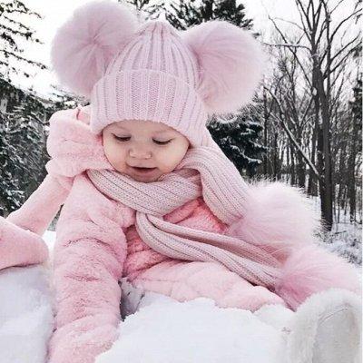 Детская Экономка. Утепляем наших деток. — Комплекты - шапка + снуд — Шапочки