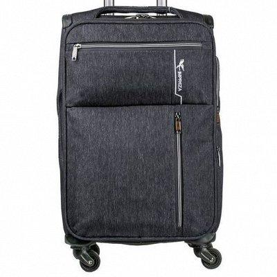 Три тысячи товаров для отпуска. Чемоданы, аксессуары — Чемодан текстиль — Дорожные сумки