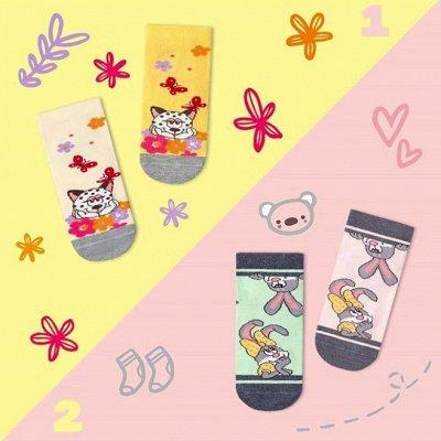⭐Брестские ⭐-  детские носки и колготки! К школе колготки!   — Носки детские (4-8 лет) — Носки и гольфы