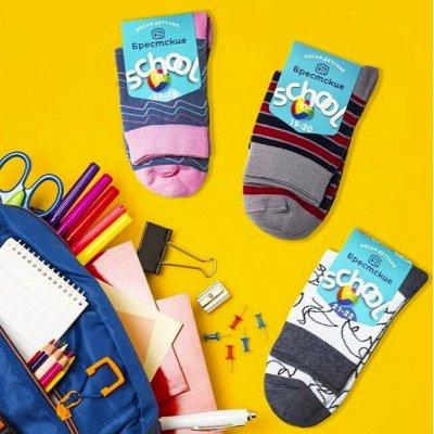 ⭐Брестские ⭐-  детские носки и колготки! К школе колготки!   — Носки детские (8-12 лет) — Носки и гольфы