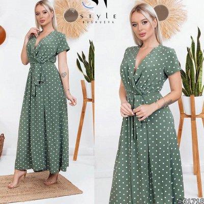 ⭐️*SТ-Style*Новинки+ Распродажа*Огромный выбор одежды! — Платья 2 — Летние платья
