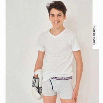 Детское белье из Европы - DIM — Мальчики белье — Белье