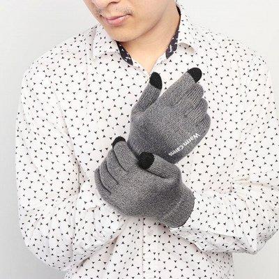 Перчатки для всей семьи! Новинки из лайковый кожи — Мужские перчатки и варежки разные — Перчатки и варежки