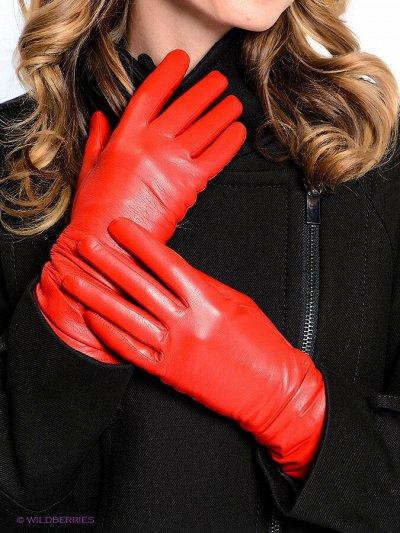 Перчатки для всей семьи! Нат. кожа от 480 ₽ — Перчатки женские натуральная кожа от 480р — Кожаные перчатки