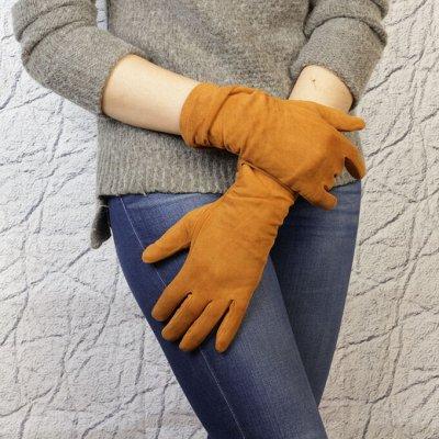 Перчатки для всей семьи! Нат. кожа от 480 ₽ — Женские перчатки и варежки разные — Перчатки и варежки