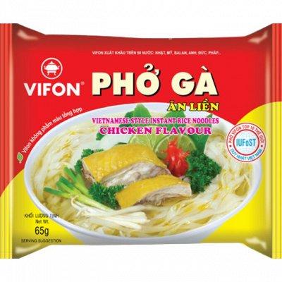 Вьетнам: Чон вкусный молотый от 80 руб — Новинки: рисовая и пшеничная лапша — Быстрое приготовление