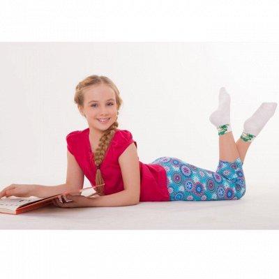 Чебоксарочка! Трикотаж для всей семьи. Школа. — Детские носки чб — Носки