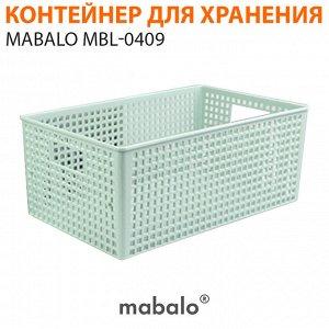 Контейнер для хранения вещей Mabalo MBL-0409