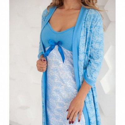 🌸Хороший трикотаж 🌸для дома и отдыха!  — Пеньюары — Сорочки и пижамы