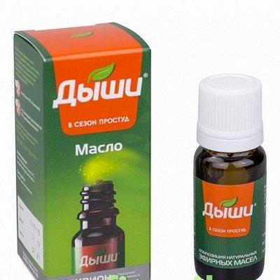 Твое Правильное Питание! Мармелад — БАДы и травы - простудные заболевания, грипп, бронхит — Витамины, БАД и травы