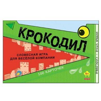 Магазин игрушек. Огромный выбор для детей всех возрастов — Настольные игры —  Настольные и карточные игры