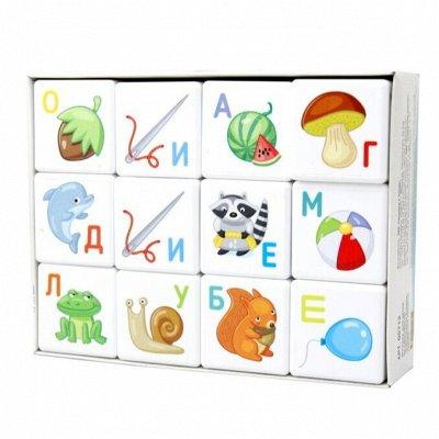 Магазин игрушек. Огромный выбор для детей всех возрастов — Кубики — Развивающие игрушки