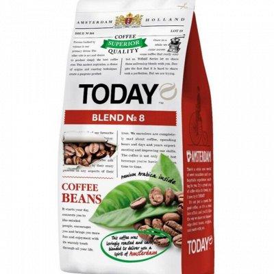 Самый любимый кофе и сладости ☕ Вкусный чай — Today! Новинка! — Кофе и кофейные напитки