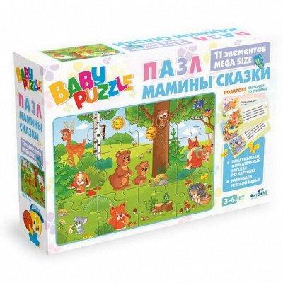 Магазин игрушек. Огромный выбор для детей всех возрастов — Пазлы до 500 элементов — Конструкторы и пазлы
