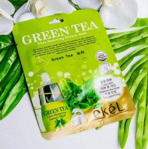 850290 Маска для лица с экстрактом зеленого чая, 25 г