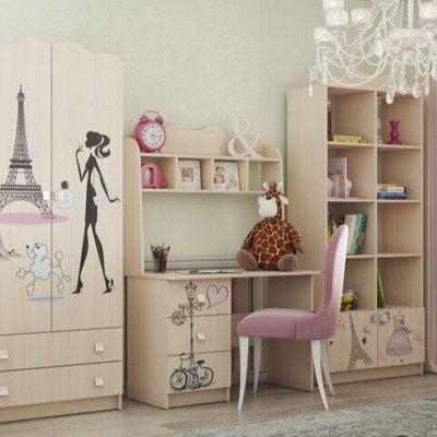 Шок цена! Стол и 4 табурета за 2431. Обеденные группы. — Мебель для детских комнат — Мебель