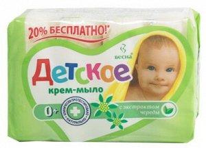 Крем-мыло детское 4*75 гр.,  0+