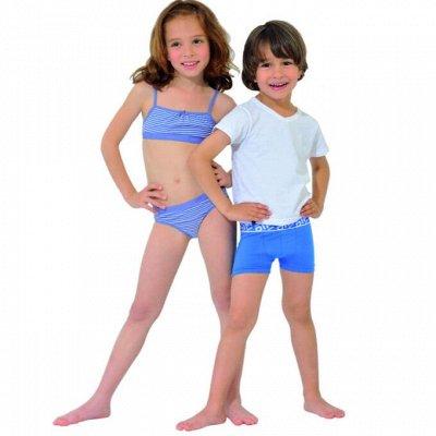 Детское белье из Европы - DIM — Девочки белье — Белье