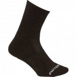 Носки спортивные высокие rs 500 artengo