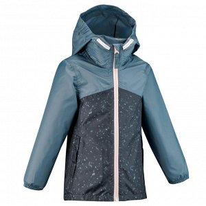 Куртка водонепроницаемая для походов для детей 2–6 лет MH150 KID QUECHUA