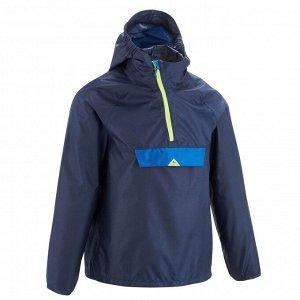 Куртка водонепроницаемая для походов для детей 7–15 лет темно-синяя MH100 QUECHUA