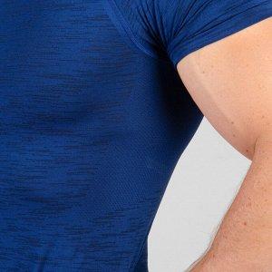 Футболка компрессионная для силовых тренировок и бодибилдинга мужская синяя DOMYOS